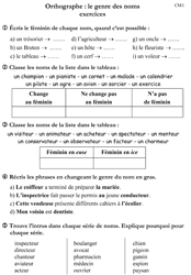 Je Memorise Et Je Sais Ecrire Des Mots Cm1 Orthographe Grammaticale La Classe Des Gnomes